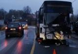 Автобус с пассажирами из Череповца попал в смертельное ДТП
