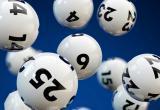 Лотерея: азарт или досуг?