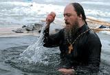 Для череповчан определили места крещенских купаний