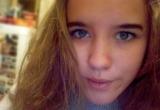 13-летняя девочка пропала в Череповце