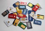 ФАС проверит обновление тарифов на сотовую связь