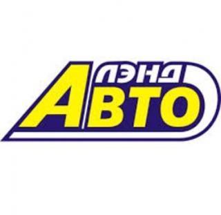 Магазин Автолэнд