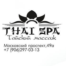 THAI SPA, спа-салон тайского массажа