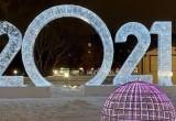 Итоги череповецких гуляний в новогоднюю ночь