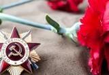 Какой из праздников для Вас - самый главный в году?