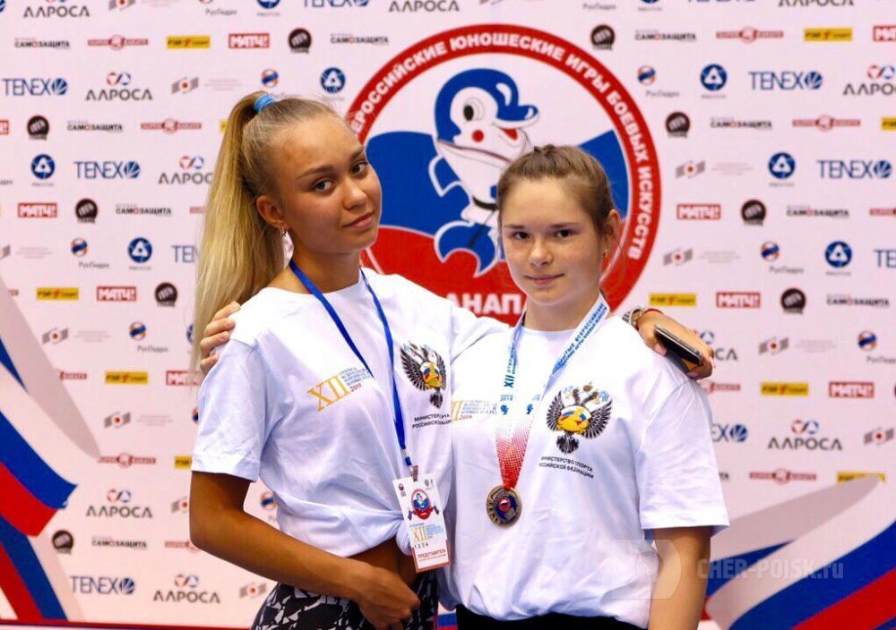 Череповчане успешно выступили на Всероссийских юношеских играх боевых искусств
